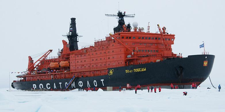 Energieraum Arktis Konfliktfabrik Oder Kontaktzone